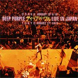 Live In Japan (Disc 1)